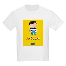 Kids Little Man T-Shirt