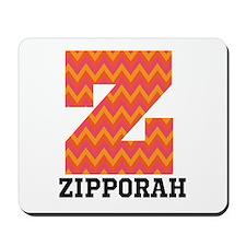 Personalized Z Monogram Mousepad