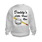 Dad's Home Run Kids Sweatshirt