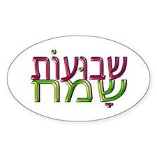 Shavuot Sameach Hebrew Bumper Stickers