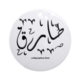 Tariq Arabic Calligraphy Ornament (Round)