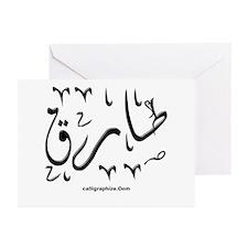 Tariq Arabic Calligraphy Greeting Cards (Package o