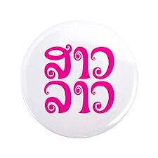 """Sao Lao ~ Lady Laos 3.5"""" Button"""