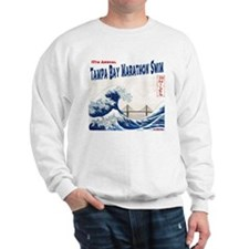 17th Annual TBMS Sweatshirt