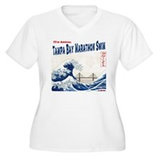 17th Annual TBMS Plus Size T-Shirt