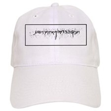James Ossuary Inscription Baseball Cap
