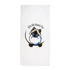 Ragdoll Ragamuffin IAAM Beach Towel