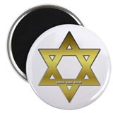 "Gold Star of David 2.25"" Magnet (100 pack)"