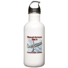 Mig-3 Stalins Falcons Water Bottle