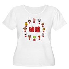Chinese Zodiac (3) T-Shirt
