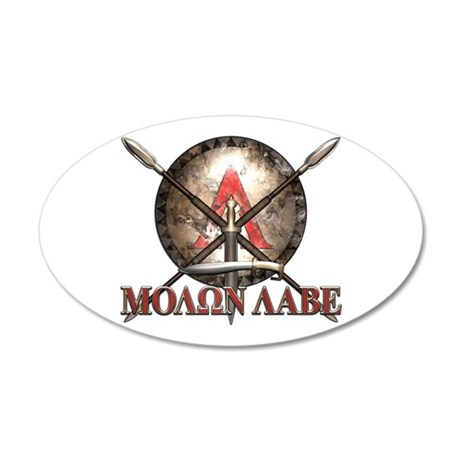 Molon Labe - Spartan Shield and Swords Wall Decal