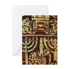 Old Jewish Symbols Greeting Cards