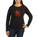 Dragon Kanji Women's Long Sleeve Dark T-Shirt