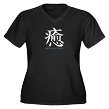 Unique Active women Women's Plus Size V-Neck Dark T-Shirt