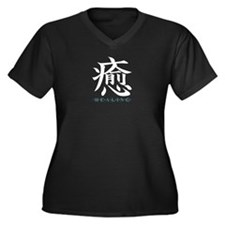 Cute Spirit and truth Women's Plus Size V-Neck Dark T-Shirt