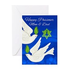 Mom & Dad Passover Dove Card Greeting Cards