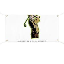 Custom Golfer Banner