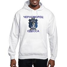 Odessa Chernomorets Hoodie