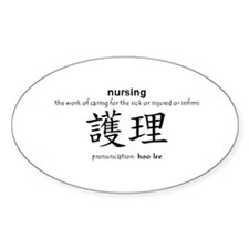Unique Nursing Stickers