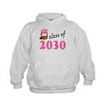 Class of 2030 (Owl) Kids Hoodie