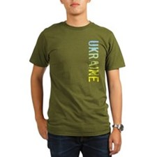 Unique Ukraine T-Shirt