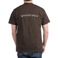 Tohrment OL T-Shirt