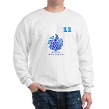 Sports Day Uniforms Sweatshirt