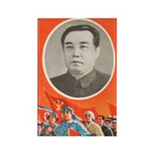 Kim Il Sung Rectangle Magnet
