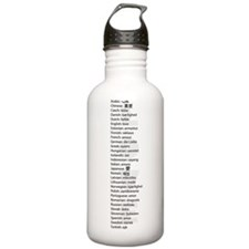 Love in 29 Languages Water Bottle