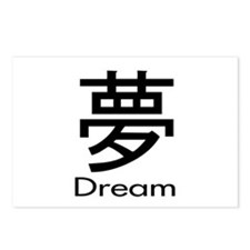 Chinese Character Dream Postcards (Package of 8)