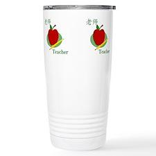 Cute Christmas teachers Travel Mug