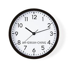 Ah-Gwah-Ching Newsroom Wall Clock