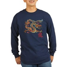 Funny Kids dragon T