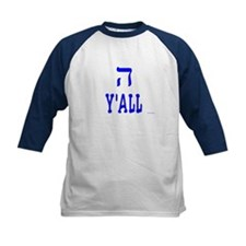 Hey Y'all Hebrew Tee