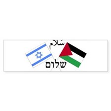 Cute Hamas Bumper Sticker