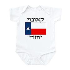 Infant Bodysuit (Jewish Cowboy)