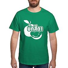 Baksida Thai Isan Farang T-Shirt