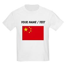 Custom China Flag T-Shirt