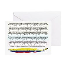 50 dichos sagrado corazon Greeting Cards (Package