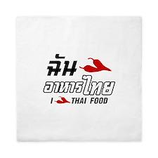 I Chili (Love) Thai Food Queen Duvet