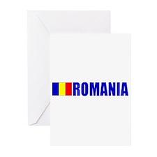Romania Flag Greeting Cards (Pk of 10)