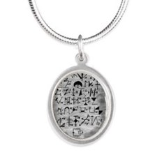 BDB Old Language Scroll  Silver Oval Necklace