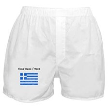 Custom Distressed Greece Flag Boxer Shorts