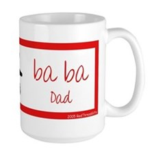 Cute Chinese baby boy Mug