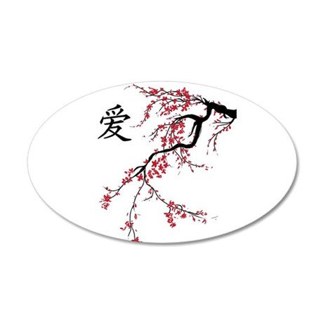 Cherry Blossom 35x21 Oval Wall Decal