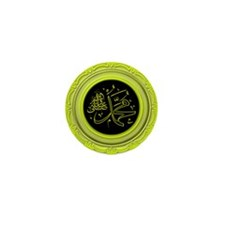 Prophet Muhammad (SAW) Mini Button (10 pack)