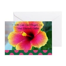 RB Nuns Jubilee Greeting Cards