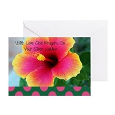 Silver Jubilee 2 Greeting Cards