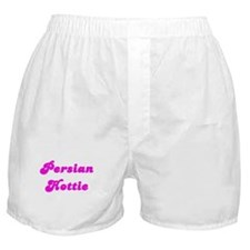 PERSIAN HOTTIE Boxer Shorts