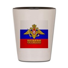 Russian Ground Forces Veteran Shot Glass